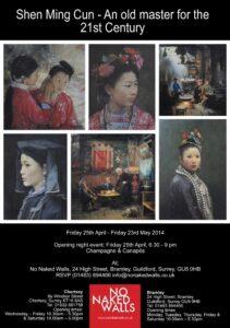 Shen Ming Cun copy (2) (451x640)